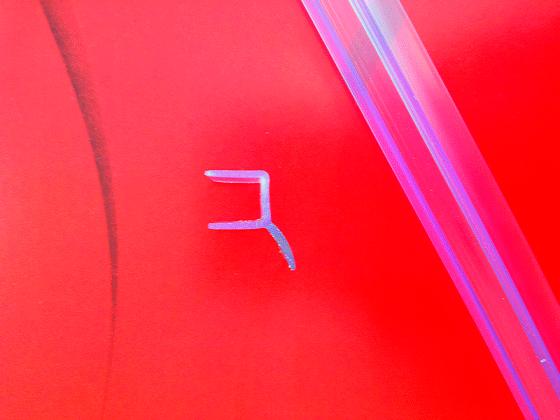 PERFIL PVC VEDAÇÃO INFERIOR - 8MM